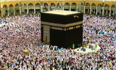Cladirea Kaaba din Mecca