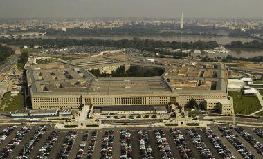 Cladirea Pentagonului