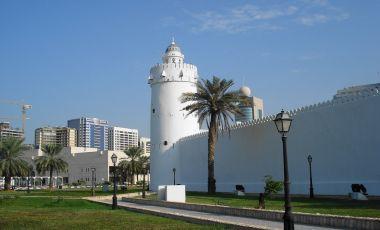 Cladirea Qasr al-Hosn din Abu-Dhabi