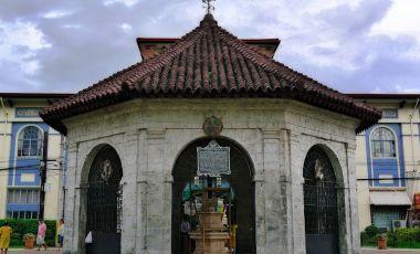 Crucea lui Magellan din Cebu