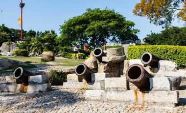 Fortareata Huli Shan din Xiamen