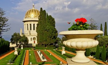 Templul Baha'i si Gradinile Suspendate din Haifa