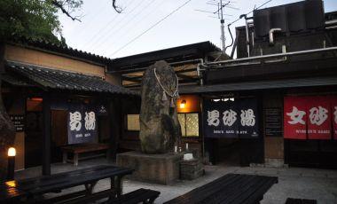 Izvoarele termale Hyotan din Beppu