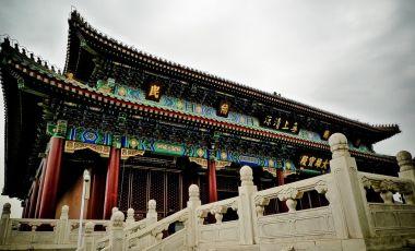 Manastirea Compasiunii din Tianjin
