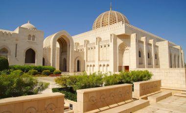 Marea Moschee din Muscat