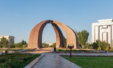 Monumentul celui de-al Doilea Razboi Mondial din Bishkek