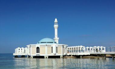 Moscheea Plutitoare din Jeddah