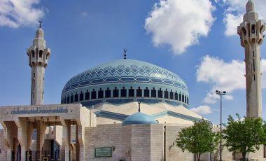 Moscheea Regelui Abdullah din Amman