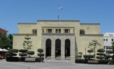Muzeul Arheologic din Insula Kos