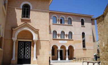 Muzeul Bizantin din Nicosia