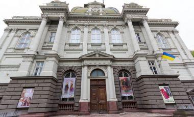 Muzeul de Istorie din Liov