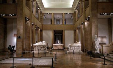 Muzeul National din Beirut