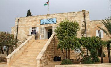 Muzeul National de Arheologie din Amman