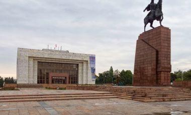 Muzeul National de Istorie din Bishkek