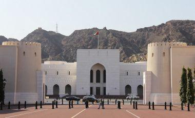 Muzeul National de Istorie din Muscat
