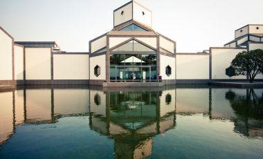 Muzeul Orasului Suzhou