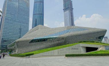 Opera din Guangzhou
