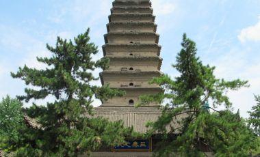 Pagoda Mica Gasca din Xian