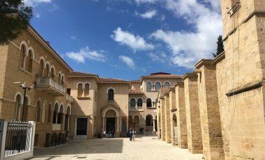 Palatul Arhiepiscopal din Nicosia