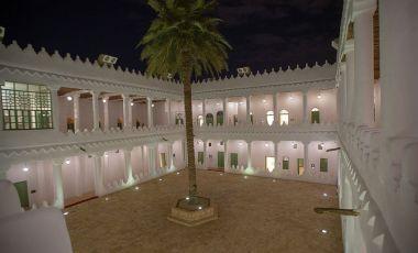 Palatul Murabba din Riyadh