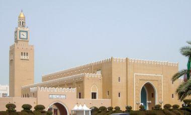 Palatul Seif din Kuweit