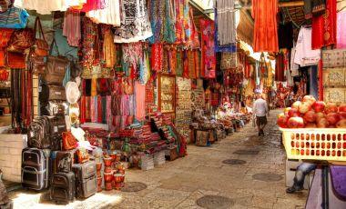 Piata Mahane Yehuda din Ierusalim