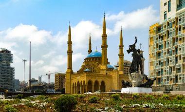 Piata Martirilor din Beirut