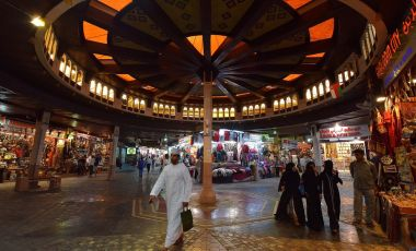 Piata Mutrah din Muscat