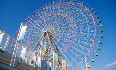 Roata Uriasa din Osaka