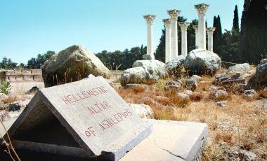 Sanctuarul lui Asclepios din Insula Kos