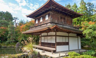 Templul de Argint din Kyoto