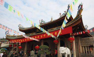 Templul Nanputuo din Xiamen