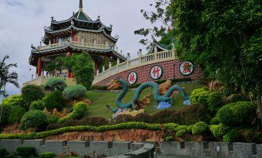 Templul Taoist din Cebu