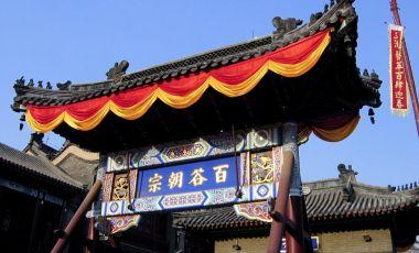 Templul Tianhou din Tianjin