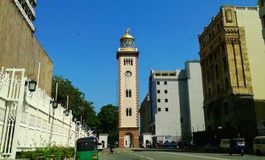 Turnul cu Ceas din Colombo