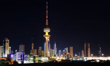 Turnul Eliberarii din Kuweit