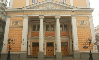 Vechea Bursa de Valori din Moscova