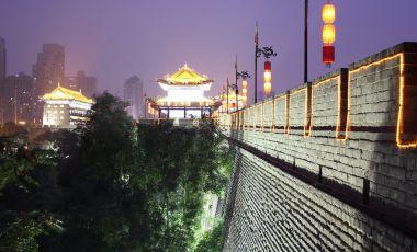 Zidurile Orasului Xian