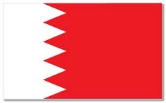 Steagul statului Bahrain