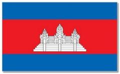 Steagul statului Cambodgia