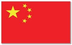 Steagul statului China