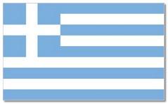 Steagul statului Grecia