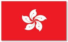 Steagul Hong-Kong-ului