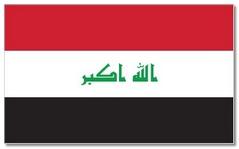 Steagul statului Irak