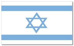 Steagul statului Israel
