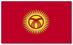 Steagul statului Kirgizstan