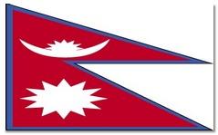 Steagul statului Nepal